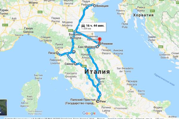 Осенний маршрут по Италии – что посмотреть за 8 дней