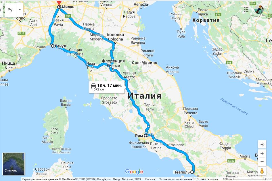 Новогодние каникулы в Италии: маршрут путешествия на 12 дней