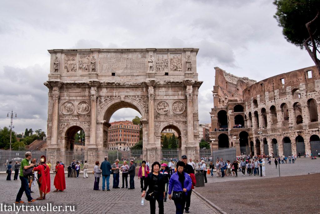 Триумфальная арка Константина: как добраться, фото, история